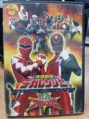 影音專賣店-B11-098-正版DVD*電影【特搜戰隊VS爆竜戰隊】-國日語發音