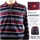 【大盤大】(P27268) 男 橫條紋POLO衫 台灣製 口袋長袖上衣 保羅衫 運動 寬鬆 居家棉T【剩M和L號】