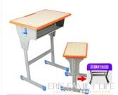 課桌椅培訓桌椅輔導班廠家直銷單雙人中小學生學校家用兒童學習桌ATF 艾瑞斯生活居家