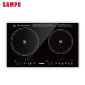 【SAMPO 聲寶】微電腦觸控變頻IH雙口電磁爐/雙爐電磁爐 KM-VA14GM