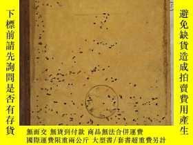 二手書博民逛書店theory罕見of inertial guidance(H25