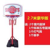 現貨 籃球架籃球架青少年成人室內落地式籃球框可升降家用籃球戶外幼兒園igo5-8