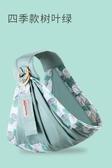 新生的兒寶寶嬰兒背帶背巾橫抱前抱式抱娃神器腰凳多功能外出簡易 台北日光