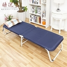 折疊床簡易折疊床單人醫院陪護床辦公室午睡床便攜小床加固家用午休床椅 【快速】