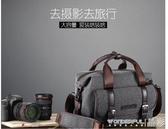 相機包相機包單反佳能100d內膽斜背側背包尼康數碼便攜專業微單攝影包交換禮物