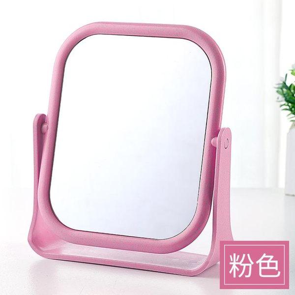 化妝鏡 臺式方形簡約公主鏡雙面鏡子書桌宿舍梳妝鏡可旋轉 母親節禮物