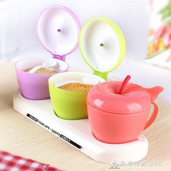 調味罐創意可愛小蘋果調味盒  塑膠調味罐  廚房調料盒 帶小勺子
