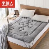 法萊絨軟床墊 加厚珊瑚絨學生榻榻米床褥雙人 星辰小鋪