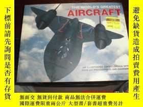 二手書博民逛書店THE罕見WORLD'S GREATEST AIRCRAFT (