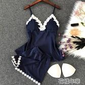 性感睡衣少女士夏季冰絲綢薄款短袖短褲帶胸墊吊帶兩件套裝家居服 花樣年華