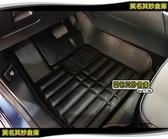 莫名其妙倉庫【4G036 全包立體腳踏墊】19 Focus Mk4配件ST Line專用合成皮革熱壓成型