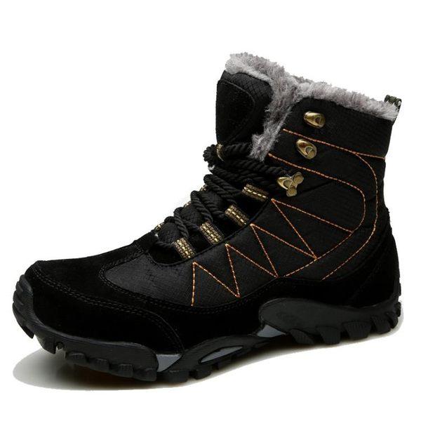 2018冬季鞋子加絨保暖防水防滑旅游滑雪鞋高幫戶外雪地靴男