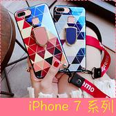 【萌萌噠】iPhone 7 / 7 Plus 創意藍光菱格紋保護殼 全包矽膠軟殼 個性支架 長短掛繩 手機殼 手機套