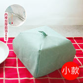 【佶之屋】簡約居家折疊保溫飯菜罩/餐罩(小)-藍色幾何