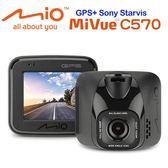 [富廉網]【Mio】MiVue C570 星光頂級夜拍GPS測速 行車記錄器(送16G記憶卡)