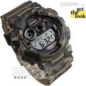 G-SHOCK GD-120CM-5 人氣大錶徑 迷彩 計時碼表 電子錶 男錶 防水200米 GD-120CM-5DR CASIO卡西歐