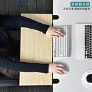 桌面延長板加長免打孔擴展板鍵盤鼠標手托摺...