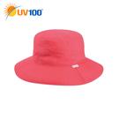 UV100 防曬 抗UV-印花遮陽漁夫童帽