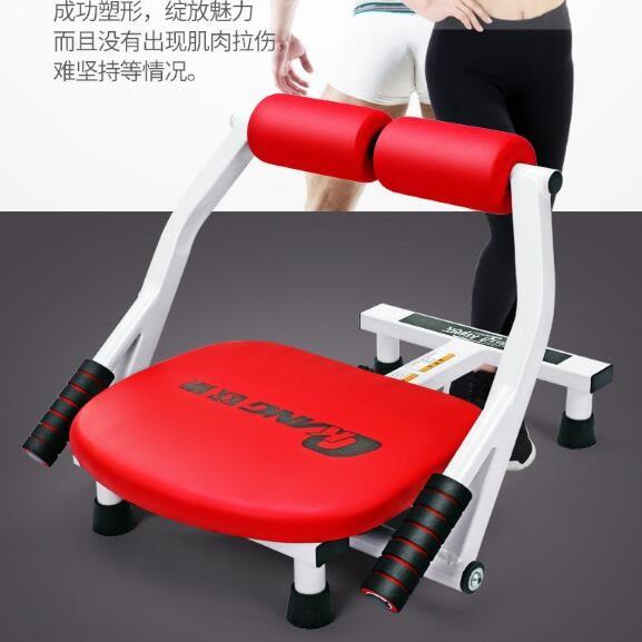 仰臥起坐健身器材家用多功能收腹肌男女專用運動仰臥板HOT866【歐爸生活館】