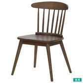 ◎實木餐椅 BEAZE MBR NITORI宜得利家居