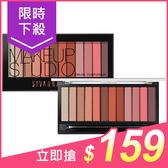 SIVANNA COLORS HF-202魅力豪華眼影盤(20.4g) 多款可選【小三美日】原價$290