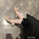 包頭半拖鞋女外穿2021春夏季新款鉚釘低跟粗跟一字帶懶人半拖【全館免運】