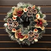 聖誕花環  門掛花圈掛飾櫥窗布置用品酒店商場道具聖誕節裝飾品40cm墻飾【快速出貨】