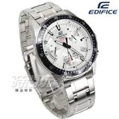 EDIFICE EFV-540D-7A 計時碼錶 帥氣風立體時刻賽車男錶 防水手錶 白 EFV-540D-7AVUDF CASIO卡西歐