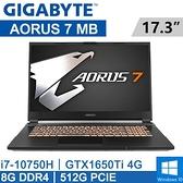 技嘉GIGABYTE AORUS 7 MB-7TW1030SH 17.3吋 筆記型電腦