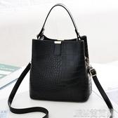 水桶包包女韓版時尚側背包手提包 簡而美