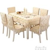 餐桌布椅套椅墊套裝茶幾桌布布藝長方形椅子套罩歐式現代簡約家用 麥琪精品屋