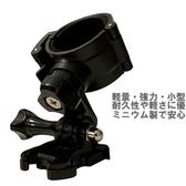 安全帽行車記錄器支架子行車紀錄器車架m738d m777 id221 ACTION C1 LOOKING DB-1固定架