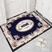 地墊門墊 進門入戶門口門廳家用腳墊防滑墊子進戶臥室大地毯可裁剪 zh7849【歐爸生活館】