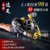 達瓦路亞竿套裝槍柄水滴輪魚竿路亞竿雙稍直柄紡車輪海竿打黑魚竿