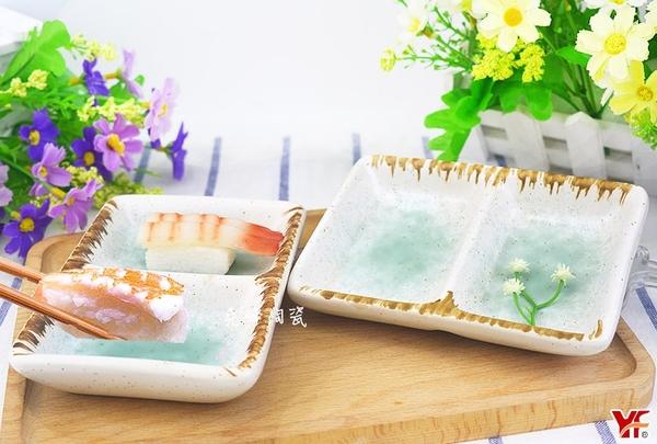 【堯峰陶瓷】日式餐具 綠如意系列 5吋兩格碟(單入)馬卡龍碟 醬料碟 水果碟 泡菜碟 套組餐具系列