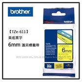 BROTHER TZe-611 TZ系列 黃底黑字 6mm護貝標籤機色帶