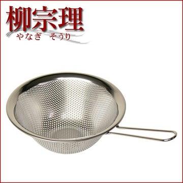 柳宗理-漏盆/單柄-19cm-大師級商品.