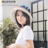 遮陽帽 日本遮陽帽UV CUT防曬帽防紫外線雙面折疊大S同款uvcut漁夫盆帽女 星河光年