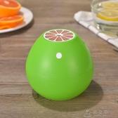 創意柚子加濕器大霧量靜音家用靜音小型臥室辦公室桌面凈化氧吧 俏女孩