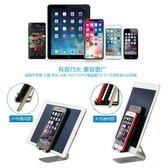 天天新品手機支架桌面通用手機座架子iPad平板懶人支架床頭抖音直播支撐架