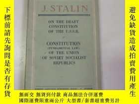 二手書博民逛書店外文原版罕見ON THE DRAFT CONSTITUTION