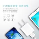 【聖岡Dr.AV】動力公牛 PB-510A 1A USB智能 充電器 (iphone小方塊 充電頭)