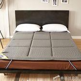 保潔墊 透氣床墊床護墊床褥墊雙人防滑床護墊被保潔墊YXS辛瑞拉