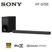 (新品上市) SONY HT-G700 家庭劇院 3.1 聲道 Dolby Atmos 聲霸 SOUNDBAR 公司貨