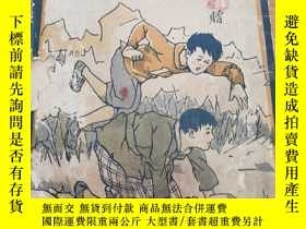 二手書博民逛書店罕見兒童遊戲Y454647 上海兒童書局印行