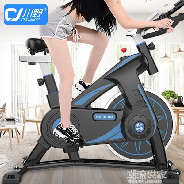 川野 動感單車家用健身車健身器材跑步自行車運動室內腳踏車MBS『潮流世家』