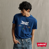 Levis 男款 短袖T恤 / 翻玩夏日Logo t / 經典雙馬Logo / 彩虹刺繡