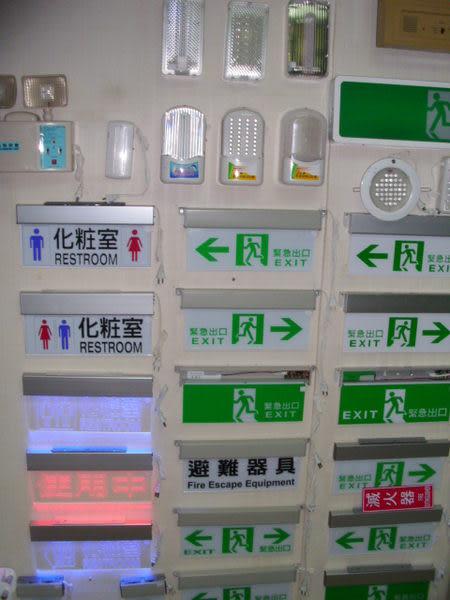 消防器材 批發中心 獨立式偵煙器NQ9S(消防署認證.保固兩年).光電式火災警報器(台灣製)