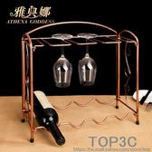 多功能紅酒杯架擺件∣歐式高腳杯架倒掛家用懸掛葡萄酒架創意掛件「Top3c」