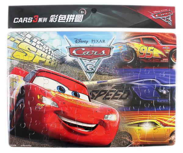 【卡漫城】 Cars 兒童 60片 拼圖 SPEED ㊣版 台灣製 閃電麥坤 Mcqueen 汽車總動員 賽車 益智